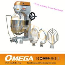used cake mixer for sale