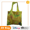 Fashion Style Beautiful Pattern Travel Foldable Shopping Tote Bag