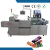 adjustable high performance paper carton folding and gluing machine