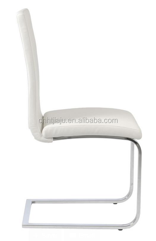 활- 모양의 의자/ 흰색 가죽 크롬 측의 식사 의자-식당 의자 -상품 ...