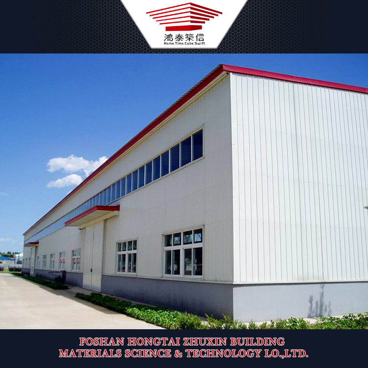 Best Price Fast Build Safe Construction Factory Building Prefab Steel Building