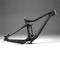 2018 new high modulus carbon 29er full suspension carbon moutain bicycle frame