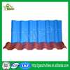 3 layers UPVC roofing sheet/spanish composite pvc roof tile/Corrugated plastic roof panel 1130mm