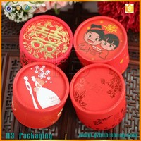 traditional chinese red wedding favor box/wedding invitation box