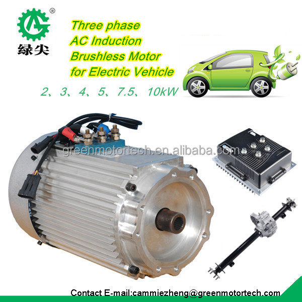 motor for eletric car 3kw ac brushless electrical motor for electric golf cart from manufacturers