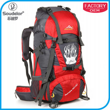 2015 quality hiking/camping backpack brand traveling bags
