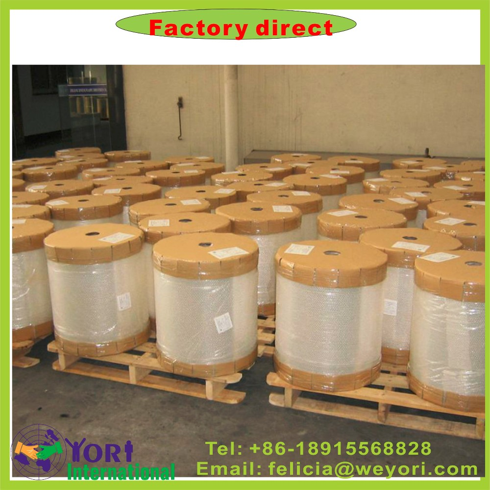 Yori high quality printed packing tape adhesive tape BOPP <strong>film</strong>