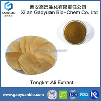 Tongkat Ali Extract Tongkat Ali Root Extract 100:1 factory supply organic Tongkat Ali Extract Powder