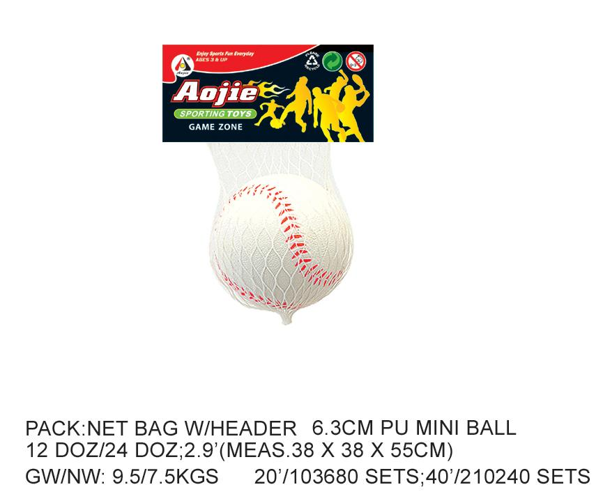 safe material 6.3m baseball plastic newest soft pu stress ball with EN71