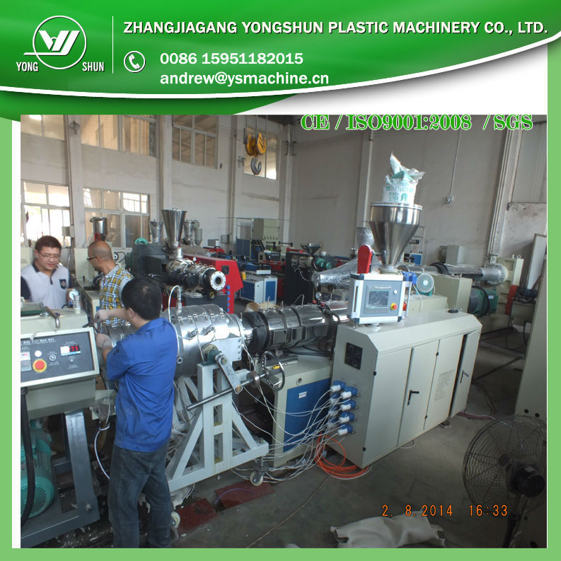 plastic extrusion machine for PVC roof water drain pipe