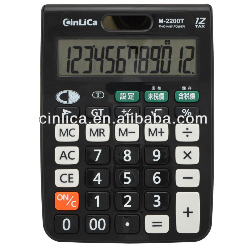 school stationery supplies/ calculator for school supply