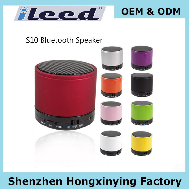 promotional gift mini multifunctional super wireless bass s10 cheap portable rechargeable bluetooth stereo speaker