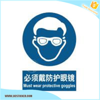 0.12mm vinyl eyeglass label