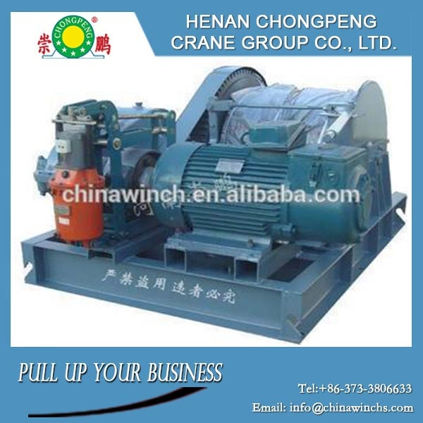 High Speed Electric Capstan Winch, professional 3.2 t winch for construction