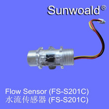 "1/2"" Magnetic plastic water liquid flow sensor for water heater"