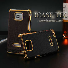New 2013 hot selling fashion elegant design high quality luxury electroplating back plastic case for samsung galaxy s2 i9100