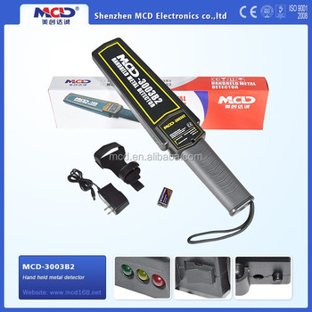 Cheap Metal Detector (Recharger is Optional Accessory)