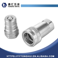 STAINLESS STEEL HYDRAULIC QUICK RELEASE COUPLINGS FOR ISO 7241 A SERIES INTERCHANGE