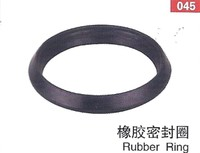 EMON rubber ring of upvc pipe fitting