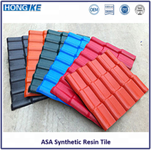 Spanish roof tiles price/flat roof tiles/roof tile from China