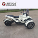 New 7000W electric mining diesel cheap sport motorcycles tricycle cargo bike atv 3 wheels
