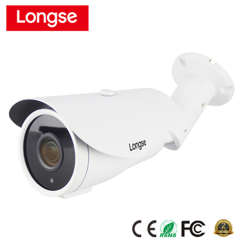 LONGSE 4 IN 1 CAMERA 2BNC OUTPUT HD-SDI/EX-SDI/CVI/CVBS SONY 2MP CMOS Sensor AUTO FOUCES IP66 CAMERA LIGHD2004XES
