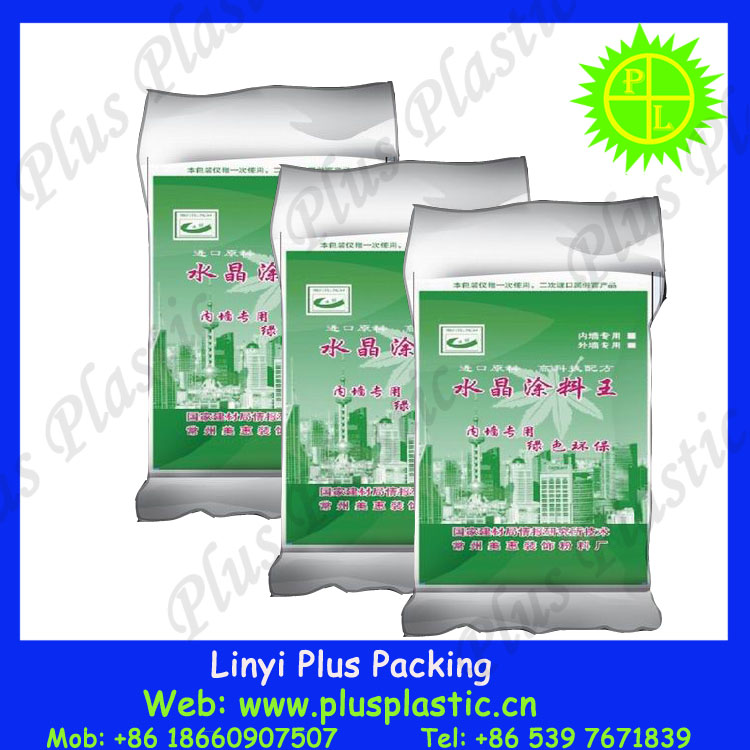 The recycle Bopp Dog Food Bags Packaging 10kg 20kg 25kg, High Quality