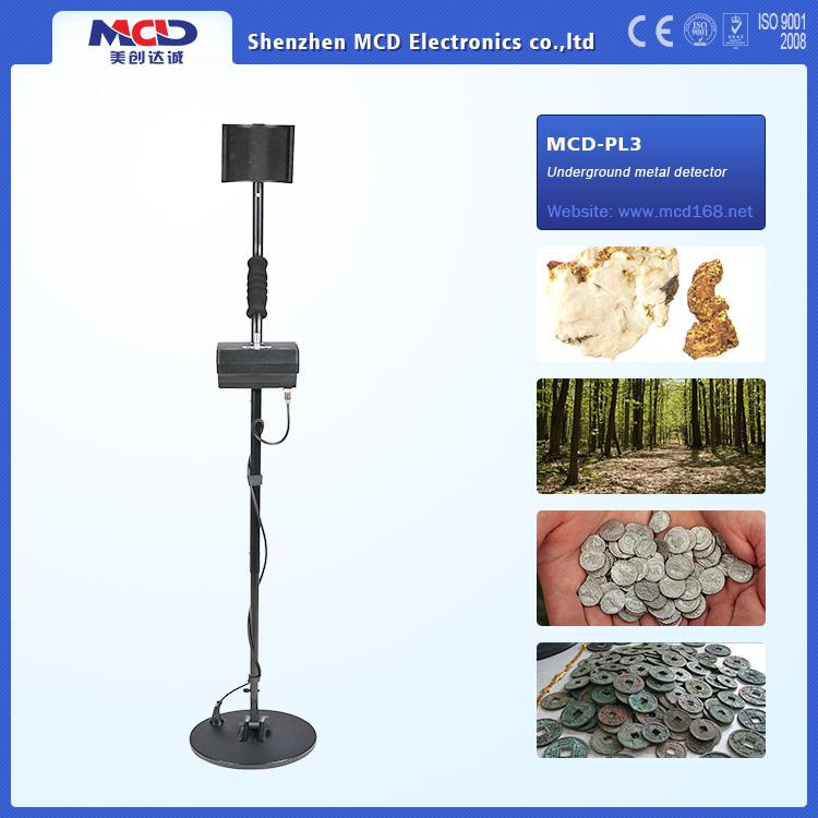 2019 Latest new gold metal detector MCD-PL3 Treasure finder Metal Detector Factory Gold Detector