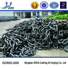 Hardware Rigging G70 black oxide anchor chain