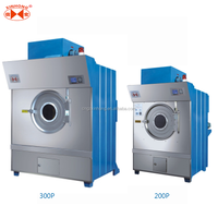 JHG-300PJN Low energy consumption industrial tumble dryer washing dryer machine with spin dryer
