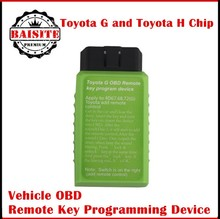 10pcs/lot Best Disgn Toyota G and for Toyota H Chip Vehicle OBD Remote Key Programmer For Toyota G Chip Programmer On Hot Sale