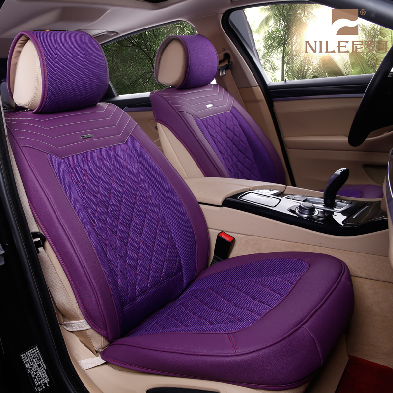 Luxury leather car seat cushion cover