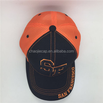 6 panel mesh baseball hat cap with embroidery
