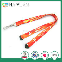 rush delivery heated transfer lanyard free sample