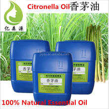 Organic Cosmetic Grade Citronella Essential Oil Bulk Citronella Oil Price For Perfumery Chemicals Of Citronellal And Citronellol