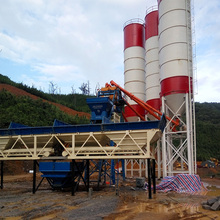 Top Manufacturer Skip Hopper Feeding Wet Stationary Concrete Mixing Batching Plant