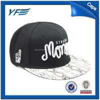 Lace Up Snapback Hat Flat Bill Snap Back Strap