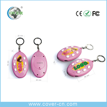 Holidays Gifts promotional custom sound effect keychain , Custom metal keychain ,key chain for Souvenirs
