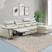 Comfortable Design Leather Recliner Sofa R02