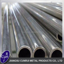 201 304 310s 316l 904l seamless stainless steel pipe from china manufacturer