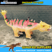 Animal ride cars outdoor entertainment games for adults