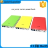 New products 2016 slimmest battery pack car charger 12v portable eps jump starter