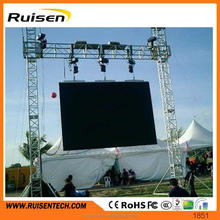 Cheap Price led screen dj