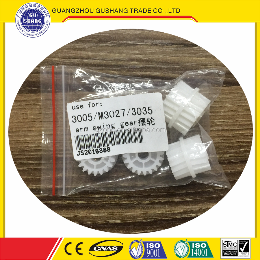 New 4pcs/set RU5-0958 Printer parts arm swing gear for hp 3005 M3027 M3035