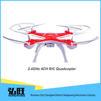 2.4G 4CH WIFI 6 axis gyro wifi skyline rc drone /fpv quadcopter camera drone
