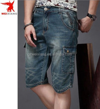 China manufacturer Men fashion summer collection capri jeans