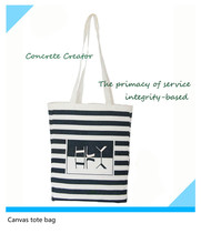 10 OZ Hot Selling Navy Stripe Square Botton Cotton Bag For Promotion