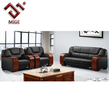 Wood and pu leather indian sofa designs buy indian sofa for Lsf home designs furniture