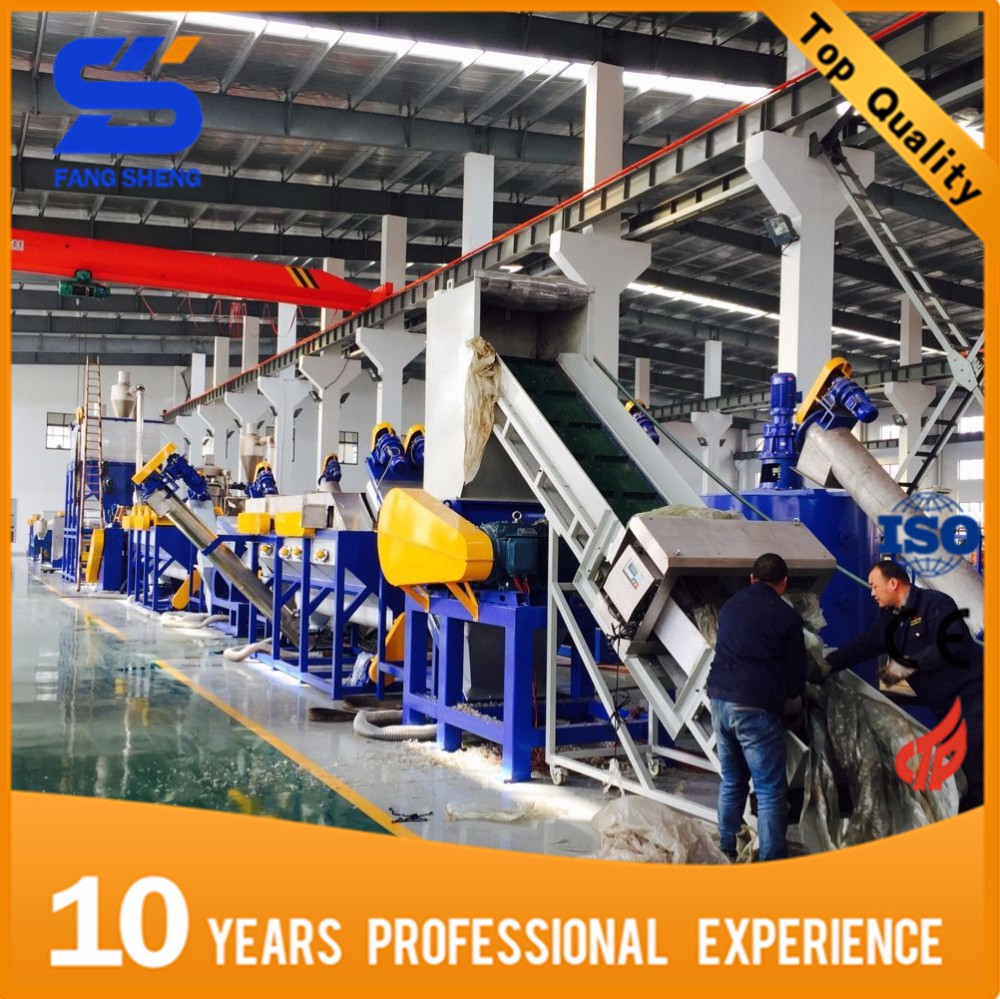 plastic film belt conveyor recycling cleaning machine