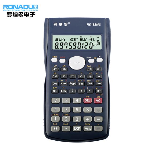 scientific engineering pocket for students scientific fraction calculator